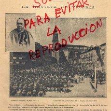 Coleccionismo de Revistas y Periódicos: VITORIA 1895 REVISTA MILITAR HOJA REVISTA. Lote 49543209