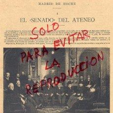 Coleccionismo de Revistas y Periódicos: MADRID 1895 EL SENADO DEL ATENEO HOJA REVISTA. Lote 49547854