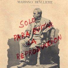 Coleccionismo de Revistas y Periódicos: MARIANO BENLLIURE 1895 SU VIDA HOJA REVISTA . Lote 49559755