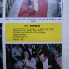 Coleccionismo de Revistas y Periódicos: RECORTE MARI CARMEN MARTINEZ BORDIU. Lote 49582560