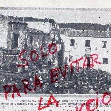 Coleccionismo de Revistas y Periódicos: AGULLANA 1919 GERONA OBRA FILANTROPICA RETAL HOJA REVISTA. Lote 219194606