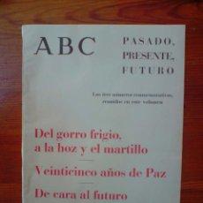 Coleccionismo de Revistas y Periódicos: REVISTA ESPECIAL ABC. TRES NÚMEROS CONMEMORATIVOS EN UN SOLO EJEMPLAR, DE 1964. MUY INTERESANTE. Lote 50125876