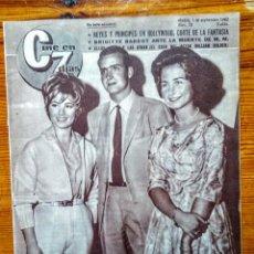 Coleccionismo de Revistas y Periódicos: CINE EN 7 DÍAS, Nº 73 DE 1962. JUAN CARLOS Y SOFÍA. WILLIAM HOLDEN. JOAN COLLINS. BRIGITTE BARDOT. Lote 50138582