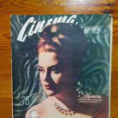 Coleccionismo de Revistas y Periódicos: REVISTA CINEMA REPORTER. ACTUALIDAD CINEMATOGRÁFICA MÉXICO, 10 DE ABRIL 1948. GUSTAVO ROJO;ALEJANDRA. Lote 50154570