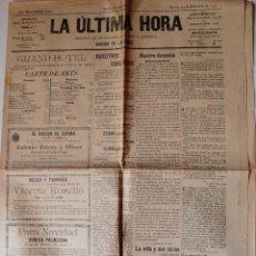 Coleccionismo de Revistas y Periódicos: LA ULTIMA HORA, PERIODICO DE INFORMACION, LITERARIO Y ARTISTICO, NOCHEBUENA 1903!!. Lote 50189546