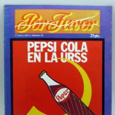 Coleccionismo de Revistas y Periódicos: POR FAVOR Nº 16 AÑO I ED PUNCH 1974 REVISTA TRANSICIÓN . Lote 50248172