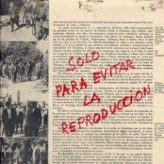 Collezionismo di Riviste e Giornali: GUERRA CIVIL LA ESPAÑA ROJA 1940 BARRUELO ILUSTRACION HOJA REVISTA. Lote 50249710