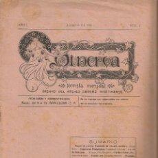 Coleccionismo de Revistas y Periódicos: MINERVA - ÓRGANO DEL ATENEO OBRERO MARTINENSE - SANT MARTÍ DE PROVENÇALS - 22 X 32 CM. Lote 50319310
