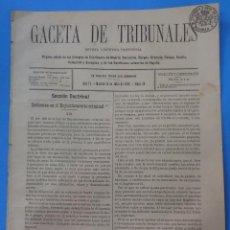 Coleccionismo de Revistas y Periódicos: GACETA DE TRIBUNALES. AÑO IV. MADRID, 10 DE JULIO DE 1892. Nº 28. 8 PÁGINAS.. Lote 50323963