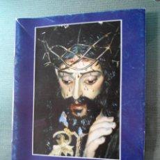 Coleccionismo de Revistas y Periódicos: SEMANA SANTA BADAJOZ - PRIMERO Y UNICO BOLETIN DE LA COFRADIA DE NUESTRO PADRE JESUS DE LA ESPINA. Lote 50367411