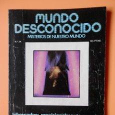 Coleccionismo de Revistas y Periódicos: MUNDO DESCONOCIDO. MISTERIOS DE NUESTRO MUNDO. Nº 34 - DTOR: ANDREAS FABER KAISER. Lote 50586113