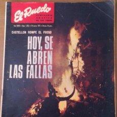 Coleccionismo de Revistas y Periódicos: SEMANARIO GRAFICO DE LOS TOROS, EL RUEDO - 1971. Lote 50665734