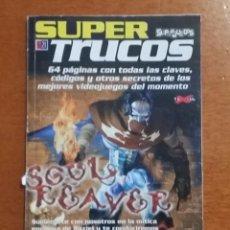 Coleccionismo de Revistas y Periódicos: SUPER TRUCOS SUPERTRUCOS Nº21 REVISTA SUPER SUPERJUEGOS. Lote 50749146