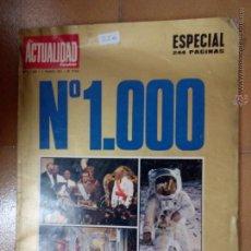 Coleccionismo de Revistas y Periódicos: LA ACTUALIDAD ESPAÑOLA ESPECIAL. Lote 50802015