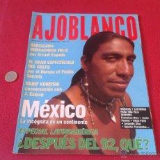 Coleccionismo de Revistas y Periódicos: REVISTA AJO BLANCO AJOBLANCO NUMERO 35 JULIO AGOSTO 1991 MEXICO IDEAL COLECCION COLECCIONISTAS VER D. Lote 50929013