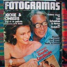 Coleccionismo de Revistas y Periódicos: REVISTA FOTOGRAMAS / JACQUELINE BISSET, AGATA LYS, ABBA, PIRAÑA, CLAUDIA CARDINALE, LOREN..... Lote 51035309