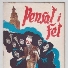Coleccionismo de Revistas y Periódicos: REVISTA PENSAT I FET 1960 - FALLAS VALENCIA. Lote 51038314