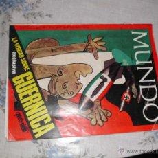 Coleccionismo de Revistas y Periódicos: DOSSIER MUNDO. Lote 51038622