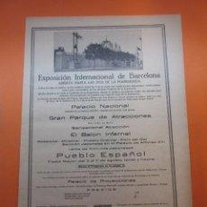 Coleccionismo de Revistas y Periódicos: PUBLICIDAD 1929 -COLECCION VARIOS- EXPOSICION INTERNACIONAL BARCELONA PARQUE ATRACCIONES MONTJUICH. Lote 51072831