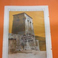 Coleccionismo de Revistas y Periódicos: FOTO REVISTA 1914 - TORREON EN COVARRUBIAS BURGOS - 1 PAGINA. Lote 51073237