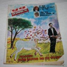 Coleccionismo de Revistas y Periódicos: REVISTA YA DOMINICAL 1981, MOGUER, EL REY EXPLICA EL 23-F A SU HIJO, LADY DI, AVENTURAS DE NARANJITO. Lote 51097474