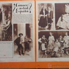 Coleccionismo de Revistas y Periódicos: ARTICULO 1936 - RECONOCES DE DONDE ES CADA TRAJE REGIONAL - 2 PAG.. Lote 51102799