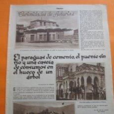 Coleccionismo de Revistas y Periódicos: ARTICULO 1932 - OVIEDO Y SU PARAGUAS DE CEMENTO EL PUENTE DE OLLONIEGO - 1 PAG.. Lote 93704897