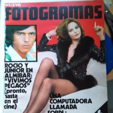 Coleccionismo de Revistas y Periódicos: RECORTE ROCIO DURCAL JUNIOR ANTONIO MORALES. Lote 51186852