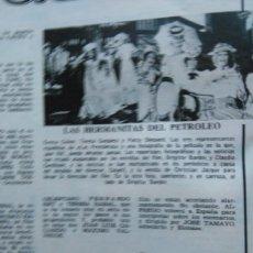 Coleccionismo de Revistas y Periódicos: RECORTE BRIGITTE BARDOT TERESA GIMPERA PATTY SHEPARD CLAUDIA CARDINALE. Lote 51235407