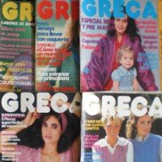 Coleccionismo de Revistas y Periódicos: GRECA 12 REVISTAS-PATCHWORK-JACQUARD-GANCHILLO-PUNTO CRUZ-MODA-PATRONES-VINTAGE-LABORES-RETRO-. Lote 51072379