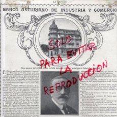 Coleccionismo de Revistas y Periódicos: OVIEDO 1918 BANCO ASTURIANO DE INDUSTRIA Y COMERCIO HOJA REVISTA. Lote 51490140