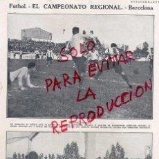 Coleccionismo de Revistas y Periódicos: FUTBOL 1929 ESPAÑOL -TARRASA HOJA REVISTA. Lote 51562466