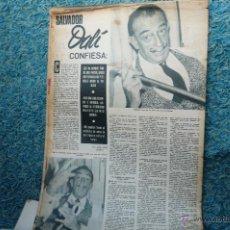 Coleccionismo de Revistas y Periódicos: DALI - REPORTAGE EN REVISTA DIGAME 1964. Lote 51573530