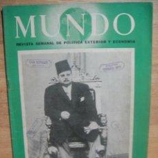 Coleccionismo de Revistas y Periódicos: REVISTA MUNDO Nº 518 - ENERO DE 1950 - POLITICA EXTERIOR Y ECONOMIA. Lote 51610738