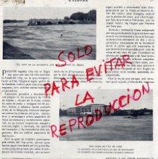 Coleccionismo de Revistas y Periódicos: LERIDA 1907 INUNDACIONES HOJA REVISTA. Lote 51658003