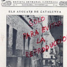 Coleccionismo de Revistas y Periódicos: TIORTOSA 1907 INUNDACIONES CALLES HOJA REVISTA. Lote 51658050