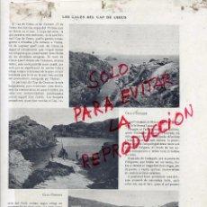 Coleccionismo de Revistas y Periódicos: CABO CREUS 1907 GERONA CALAS HOJA REVISTA. Lote 51778575