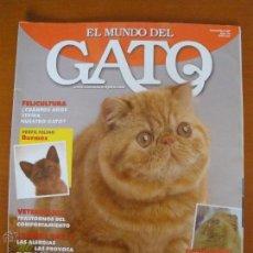 Coleccionismo de Revistas y Periódicos: REVISTA EL MUNDO DEL GATO Nº 96 EXOTICOS. Lote 52296822