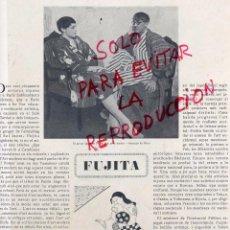 Coleccionismo de Revistas y Periódicos: FUJITA 1928 2 HOJAS REVISTA. Lote 52445875