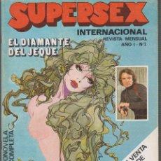 Coleccionismo de Revistas y Periódicos: SUPERSEX Nº 2 PORNOFOTONOVELA - REVISTA AÑOS 80 , GABRIEL PONTELO ( SUPER SEX ). Lote 52461465
