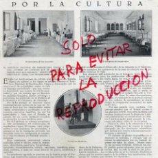 Coleccionismo de Revistas y Periódicos: MADRID 1925 INSTITUTO SORDOMUDOS HOJA REVISTA. Lote 52481035