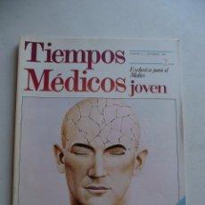 Coleccionismo de Revistas y Periódicos: REVISTA TIEMPOS MÉDICOS JOVEN Nº 2 - DICIEMBRE 1980. Lote 52636672