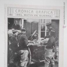 Coleccionismo de Revistas y Periódicos: HLN- 1914- SOLDADOS BELGAS, MILITARES. Lote 52721061