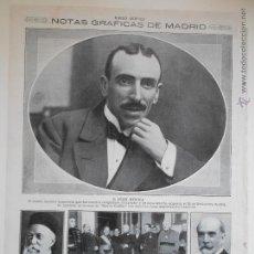Coleccionismo de Revistas y Periódicos: HLN- 1914- MADRID, DUNANT, FUNDADOR CRUZ ROJA, CRUZ LAUREADA DE SAN FERNANDO. Lote 52722247