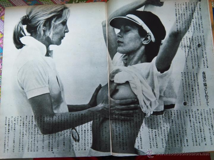 Sylvia Kristel Lesbian 5