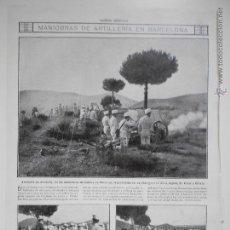 Coleccionismo de Revistas y Periódicos: HLN- 1914- MANIOBRAS ARTILLERÍA BARCELONA, MILITARES. Lote 52775006