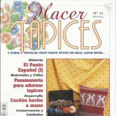 Coleccionismo de Revistas y Periódicos: HACER TAPICES Y OTRAS TÉCNICAS: PEITT, PUNTO DE CRUZ, LATCH HOOK...FASCICULOS Nº 11 -. Lote 72875017