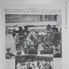 Coleccionismo de Revistas y Periódicos: HLN- 1914- ASISTENCIA DE HERIDOS EN LA GUERRA, CRUZ ROJA FRANCESA. Lote 52851578