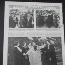 Coleccionismo de Revistas y Periódicos: HLN- 1914- FIESTA BENÉFICA EN MELILLA, DAMAS DE LA CRUZ ROJA. Lote 52874453
