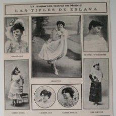 Coleccionismo de Revistas y Periódicos: HOJA DE REVISTA ORIGINAL 1907. LAS TIPLES DEL ESLAVA, TEMPORADA TEATRAL MADRID. Lote 52993171